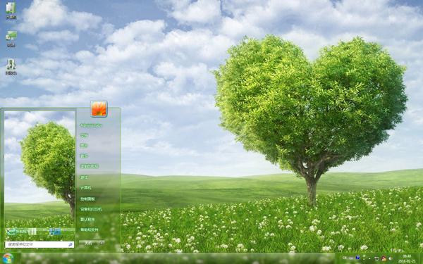 爱心树自然风光Win10主题