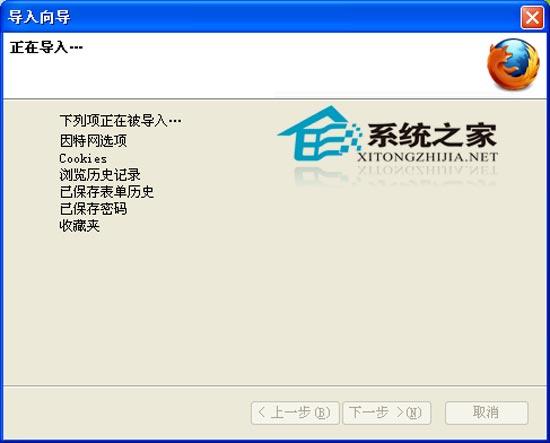 火狐中国版 10.0.1 简体中文绿色版