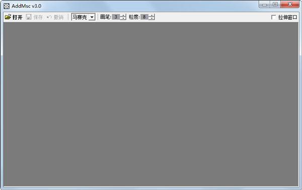 AddMsc(图片加马赛克软件) V3.0 绿色版
