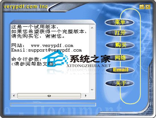 PDF2TXT v3.1 汉化版