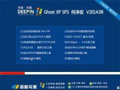 深度・至尊 Ghost XP SP3 纯净精简版【珍藏版】 V2014.08