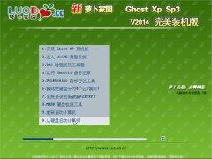 新萝卜家园 Ghost XP SP3  电脑城完美装机版 2014年9月版