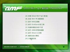 雨林木风 Ghost Win7 SP1 32位 装机版  v2015.01