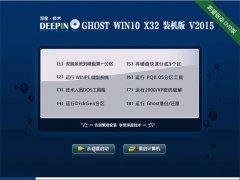 深度技术  GHOST WIN10 X86 装机版 V2015.01