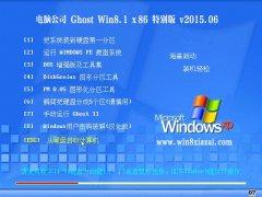 电脑公司 GHOST WIN8.1 x86 旗舰特别版 2015.06