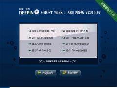 深度技术 Ghost Win8.1 X86 纯净标准版 v2015.07