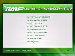 雨林木风 GHOST WIN7 SP1 X32 旗舰增强版 V2015.08