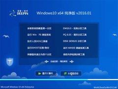 深度(du)技�gGHOST WIN10 x64 ��Q元旦版 v2016.01