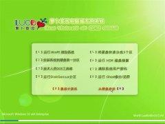 新萝卜家园Ghost Win10 64位 免激活旗舰版  v2016.02