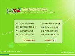 萝卜家园 GHOST Win10 X86 标准装机版 2016.03