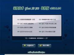 ��ȼ��� GHOST XP SP3 ��װ��� V2016.04