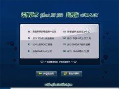 ��ȼ��� GHOST XP SP3 ��װ��� V2016.05