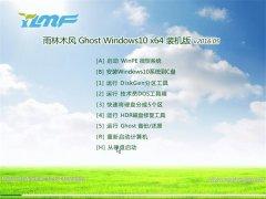 雨林木风 Ghost Win10 X64 装机版 2016年05月