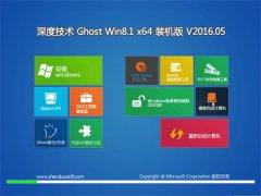 ��ȼ��� GHOST WIN8.1 X64 װ��� 2016��05��