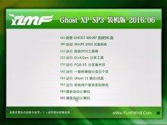 雨林木风 Ghost XP SP3 增强装