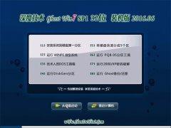 ��ȼ��� Ghost win7