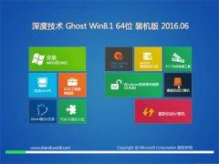 ��ȼ��� Ghost Win8.1 64λ װ��� 2016.06