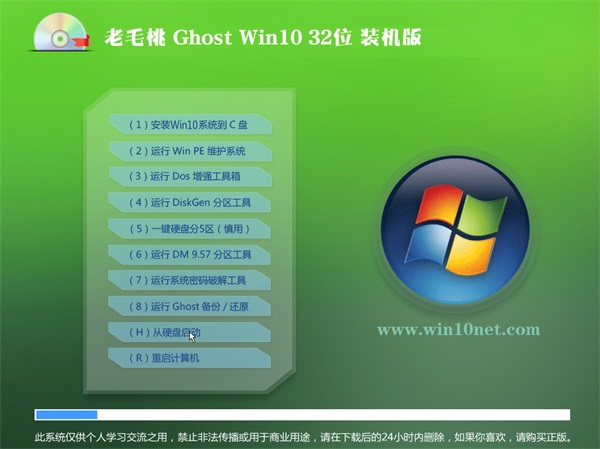 ���Ե�Ghost Win10(64λ)��ҵװ���2016.06