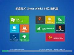 ��ȼ��� Ghost Win8.1 64λ װ��� 2016.07
