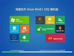 ��ȼ��� Ghost Win8.1 32λ װ��� 2016.07