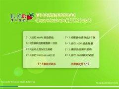新萝卜家园Ghost Win10 64位 装机版 2016.08