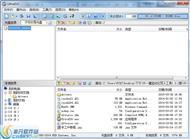 U+一键自动化写入工具 v1.0.2