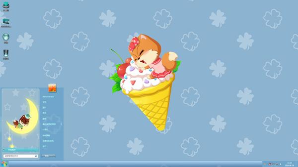 小松鼠吃冰淇淋可爱动漫Win10主题