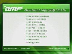 ����ľ�� Ghost Win10 64λ ��ҵ�� 2016.09(���ü���)