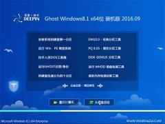 ��ȼ��� Ghost Win8.1 64λ רҵ�� 2016V09