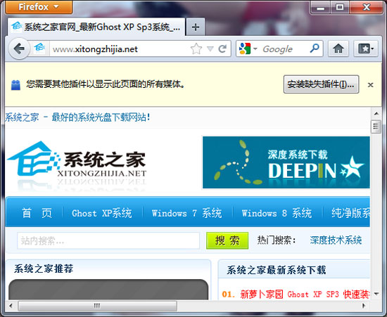 Mozilla Firefox (火狐) V12.0 Beta5 简体中文绿色便携版