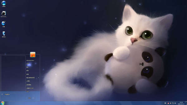 小猫咪抱熊猫可爱Win8主题