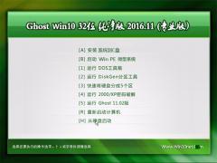 ����Ա����Ghost Win1