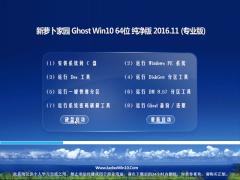 ���ܲ���Ghost Win1