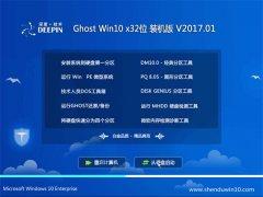 深度技术Ghost Win10 32位装机稳定版V2017.01月(激活版)
