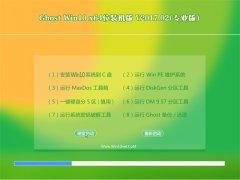 技术员联盟Ghost Win10 X64位 稳定装机版2017v02(绝对激活)
