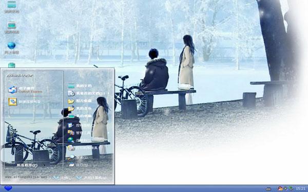 冬季里的浪漫之约W8主题