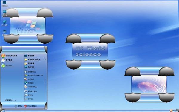 蓝色经典W8桌面主题