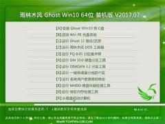 雨林木风Ghost Win10 X64 官网装机版V2017.07月(免激活)
