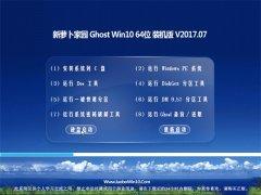 新萝卜家园Ghost Win10 X64位 清爽装机版V201707(激活版)