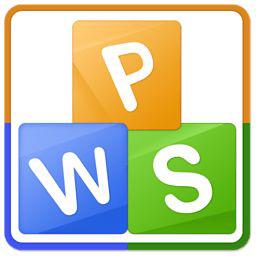 wpsoffice2013个人版