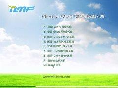 雨林木风Ghost Win10 X64 纯净纯净版V2017年08月(完美激活)