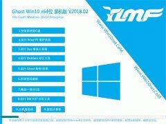 雨林木风Ghost Win10 x64 稳定装机版 v2018.02(绝对激活)