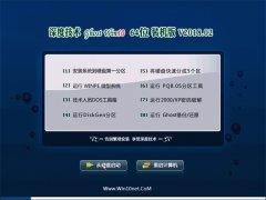 深度技术Ghost Win10 x64 企业装机版 v2018.02(激活版)