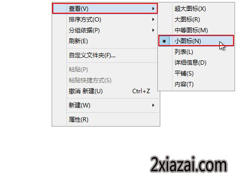 u盘启动盘制作工具u启动V6.12官方正式版