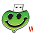 u卫士u盘启动盘制作工具V2.67官方中文版