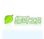 绿叶u盘启动盘制作工具下载V5.7.5精简版