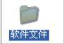 魔法猪XP系统如何分卷压缩文件?