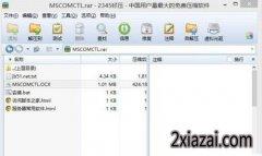 魔法猪win8.1提示mscomctl.ocx缺失怎么修复?