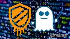 技术员联盟win7/8.1/10集体推送补丁修复Intel两大漏洞