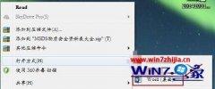 萝卜装机版Win10系统下Word2013打不开pdf文件的解决方法